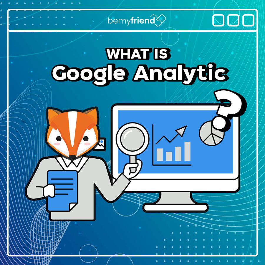 Google Analytics คือ